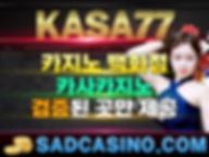 카사77(새드).jpg