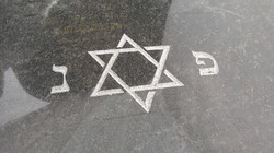 Gravure hébraïque