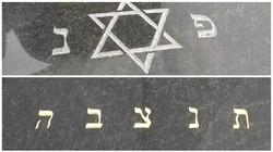 Gravure tombe hébraïque