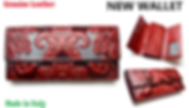 NEW WALLET AMICA.png