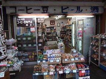 店の写真.jpg