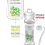 Thumbnail: Gourde isotherme Friendly 700 ml - Champêtre