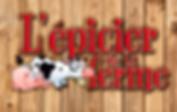 logo_epicier_à_la_ferme.png