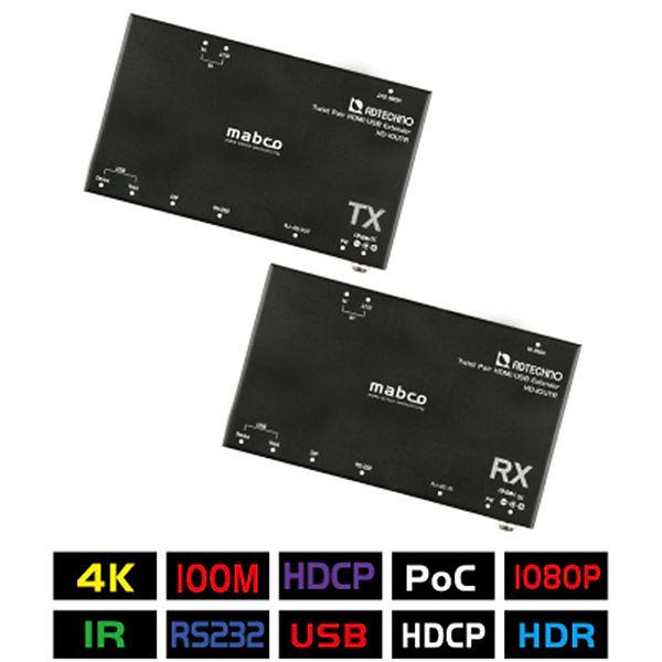 HDMI Extender .jpg