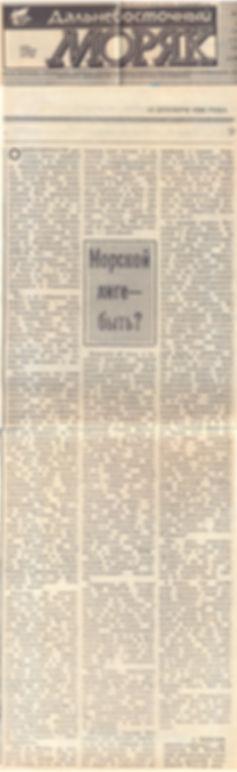 сканирование0182_2.jpg