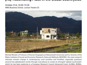 Open lecture: Re-assembling Place in the Global Countryside 31/10/2018