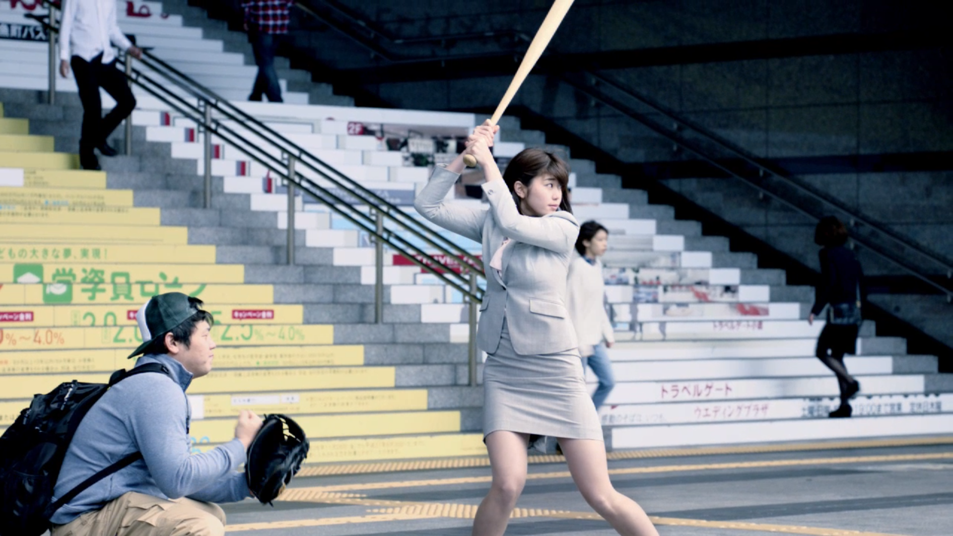 "TOYOTA PRESENTS "" Baseball Party"""