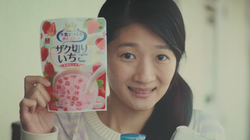 アスザックフーズ株式会社 牛乳ラブストーリー1話