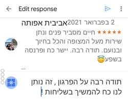 Screenshot_20210423-082201_Google My Bus