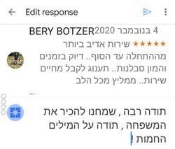 Screenshot_20210423-082553_Google My Bus