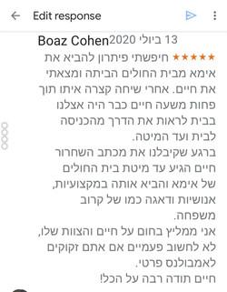 Screenshot_20210423-082330_Google My Bus