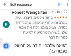 Screenshot_20210423-081457_Google My Bus