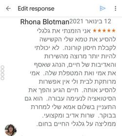 Screenshot_20210423-082719_Google My Bus