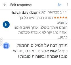 Screenshot_20210423-082044_Google My Bus