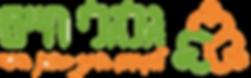 לוגו גלגלי חיים