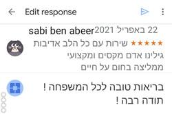Screenshot_20210423-081546_Google My Bus
