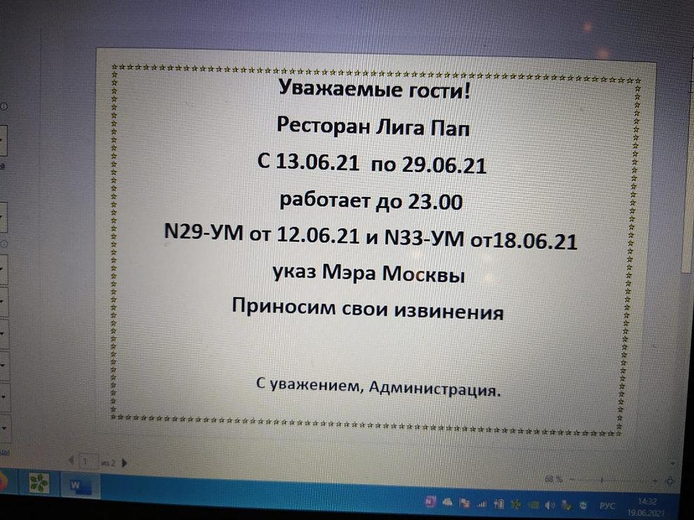 IMG-20210620-WA0030(1).jpg
