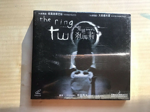 The Ring Two Video CD with Chinese Subtitles VCD Sealed