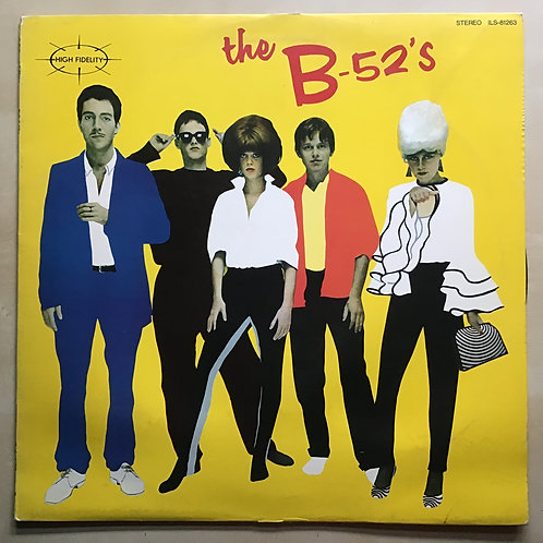 The B-52's Island ILS-81263 Japanese LP NO OBI or insert