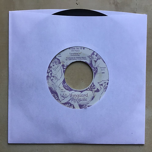 1969 PSYCH 45 EVERYTHING IS EVERYTHING Witchi Tai To / Oooh Baby soul funk jazz