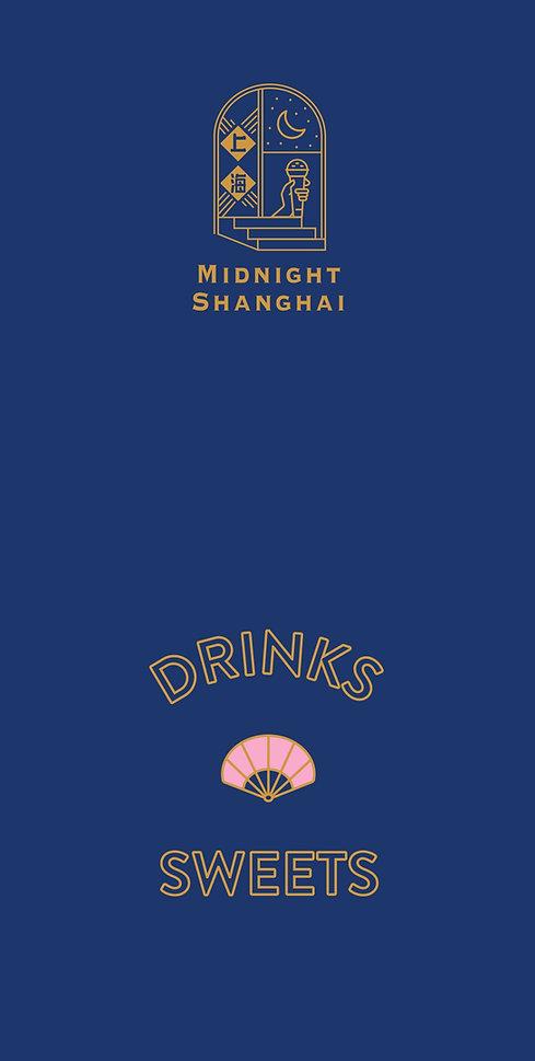 MS drinks menu _page-0001.jpg