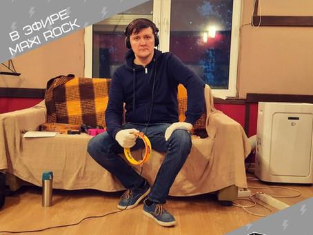 Алексей «ХАоС» Хабаров на радио «Восток России»