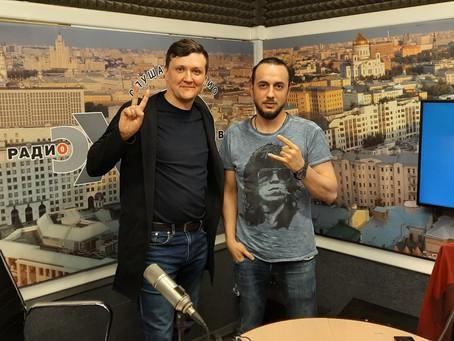 Эфир с Алексеем Хабаровым на радио Эхо Москвы