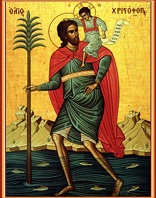 stchristopher.png