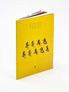 Folio magazine