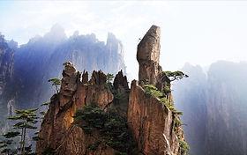 huangshan-xihai-valley.jpg