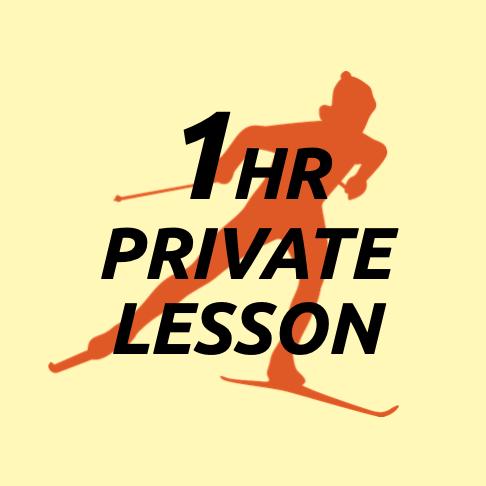 One Lesson: Private