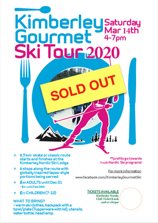 Gourmet Ski Sold Out