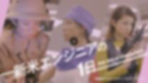 スクリーンショット 2019-06-13 19.54.56.png