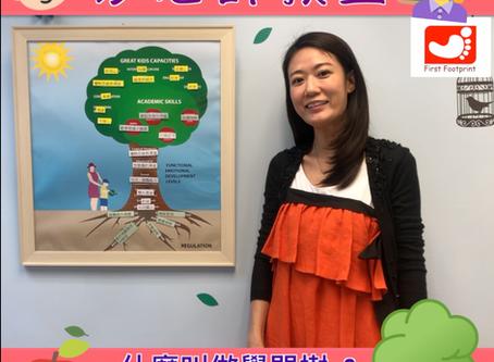 什麼是學問樹(Learning Tree)? 5大根部最緊要夠紮實