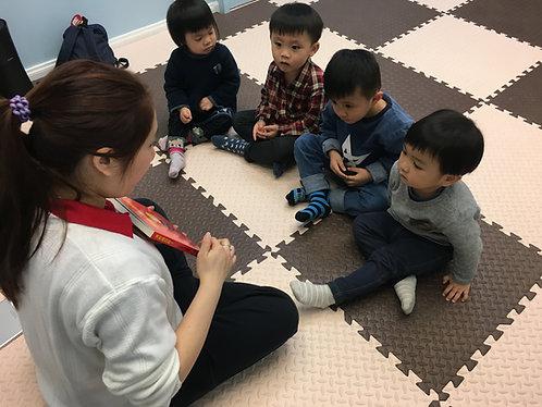 大踏步班 (21個月-3歲)
