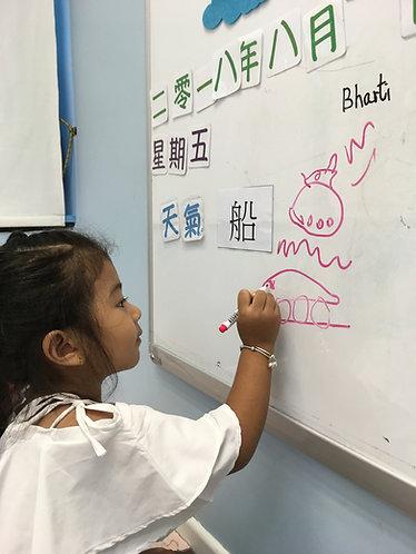 【屯門】幼兒認字啓蒙班 (K1-K3) - 網上及實體課堂組合 試堂$150