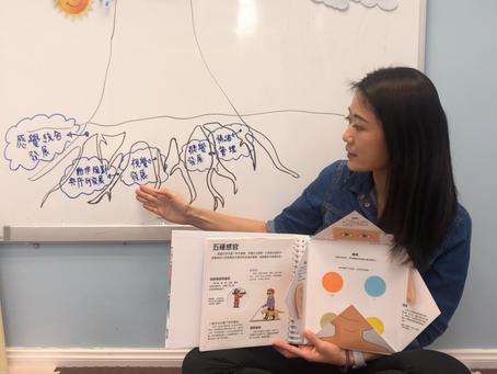 怎樣可以幫助小孩視覺同聽覺發展?///幼兒經常調轉次序做事 應該怎樣做?