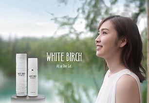 White_Birch.jpg