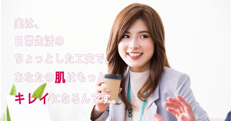 オキシトシン_1.jpg