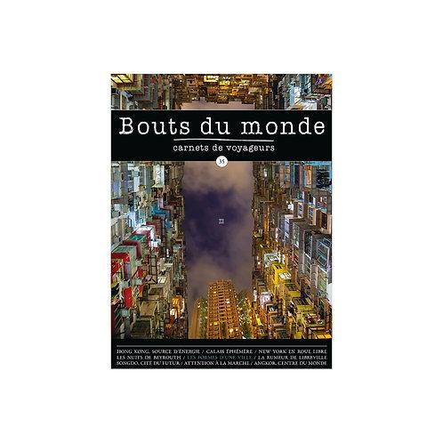"""Bouts du monde 35 """"La forme des villes"""""""