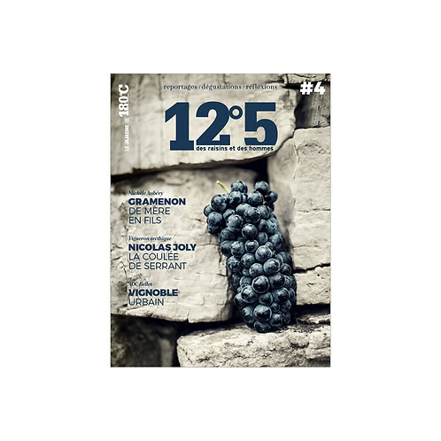 12°5 #4