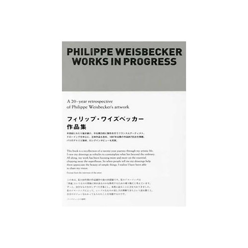 Philippe Weisbecker / Works in Progress