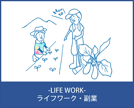 work style_lIFE2.png