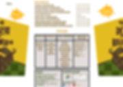 delivery menu1.jpg