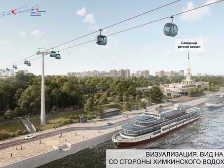 Берега Химкинского водохранилища свяжет канатная дорога