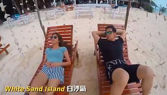 JI Bintan Romantic Escape ~ White Sand Island