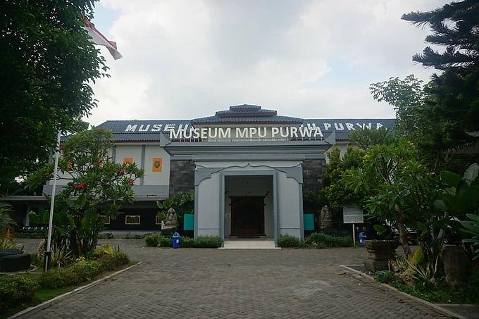 Mpu Purwa Museum.jpg