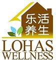 lohas-wellness-logo