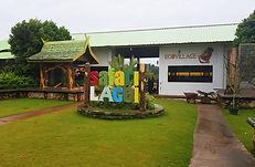 Safari-Lagoi-2.jpg