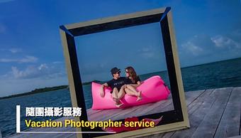 JI Bintan Romantic Escape ~ Blue Lake